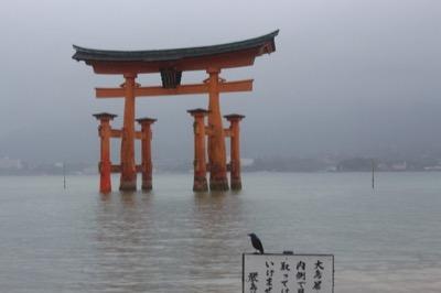 musée ohara japon