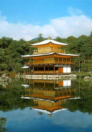 voyage circuit japon